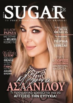 cover_23